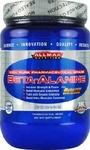 Beta Alanina Allmax Nutrition - 100 g