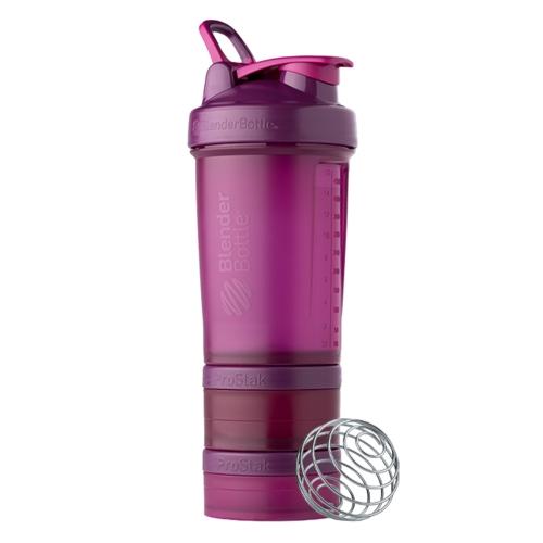 Coqueteleira Prostak Cor Roxo (650ml) - Blender Bottle